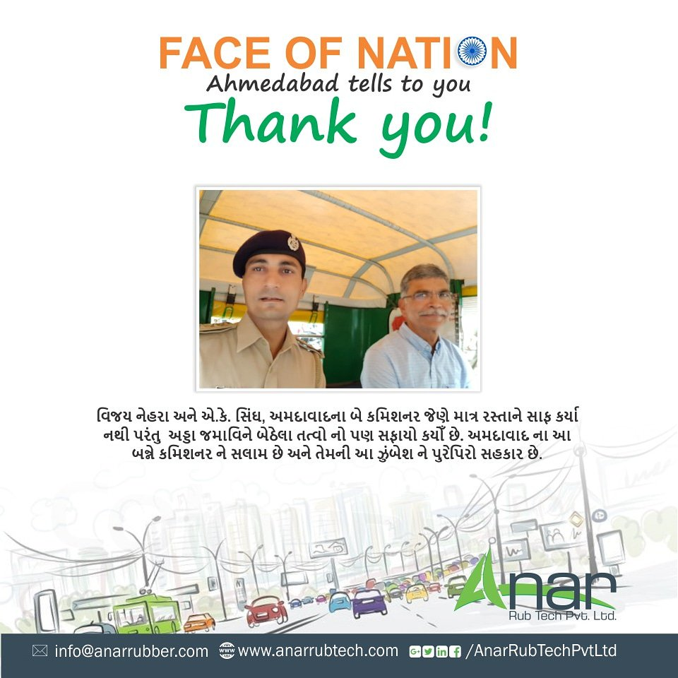A pride moment for Ahmedabad to have Mr. Vijay Nehra and Mr. A.K. Singh as two powerful commissioners who solved the traffic problems and raised awareness of parking of vehicles. #swachbharatabhiyan #RubberRollerManufacturer  #RubberRollerExporters  #RubberRollerSuppliers https://t.co/ETivKAqxTP