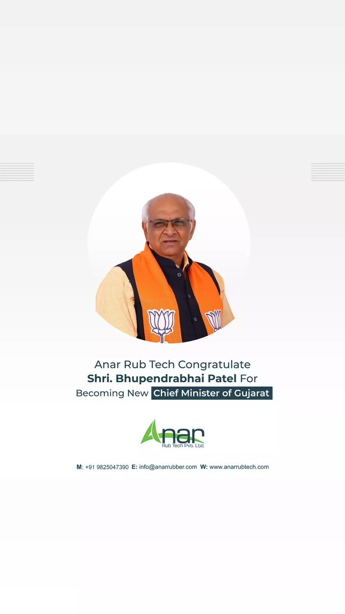 @AnarRubTechPLtd Anar Rub Tech Pvt Ltd welcomes our new chief minister Shri. Bhupendrabhai Patel, the whole state of Gujarat welcomes you.   #chiefminister #chiefministergujarat #trendingnews #trendinggujarat #anarrubtech #rubberrollers #bhupendrabhaipatel https://t.co/EU6Kv7MyMN